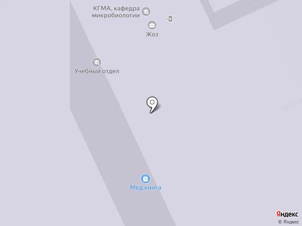 МедКнига на карте Казани