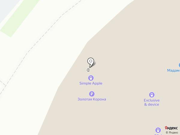 Luxdry на карте Казани