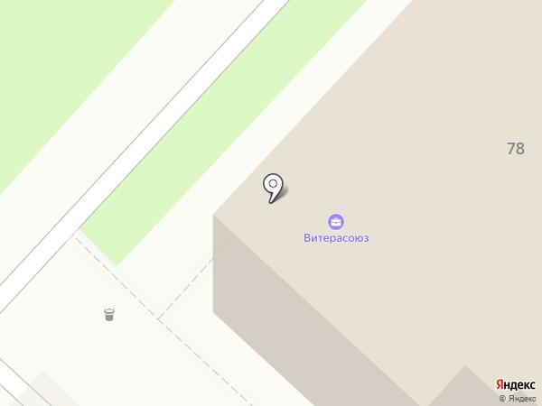 Faberlic на карте Казани