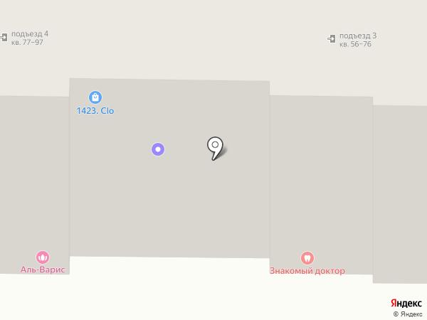 7Squad Store на карте Казани
