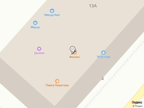 Natali на карте Песчаных Ковалей