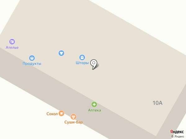 Продуктовый магазин на карте Песчаных Ковалей