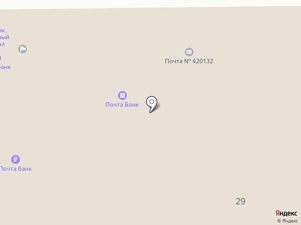 Банкомат, Почта Банк, ПАО на карте Казани