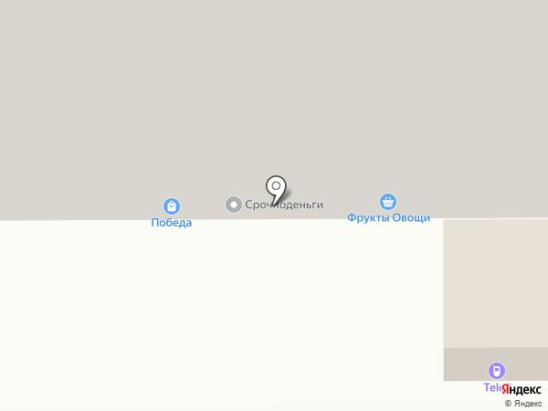 МТС, ПАО на карте Казани