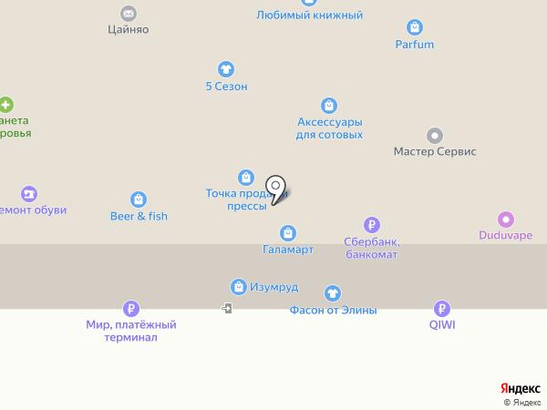 Планета на карте Казани