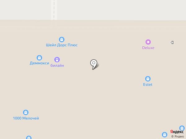 Rammus на карте Казани