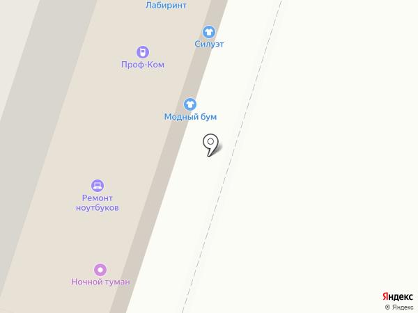 Магазин товаров смешанного типа на карте Казани