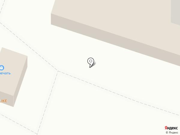 Магазин кондитерских изделий на карте Казани
