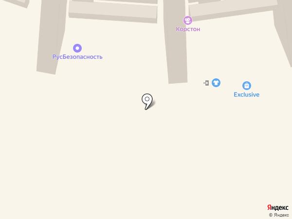 Di. станция на карте Казани