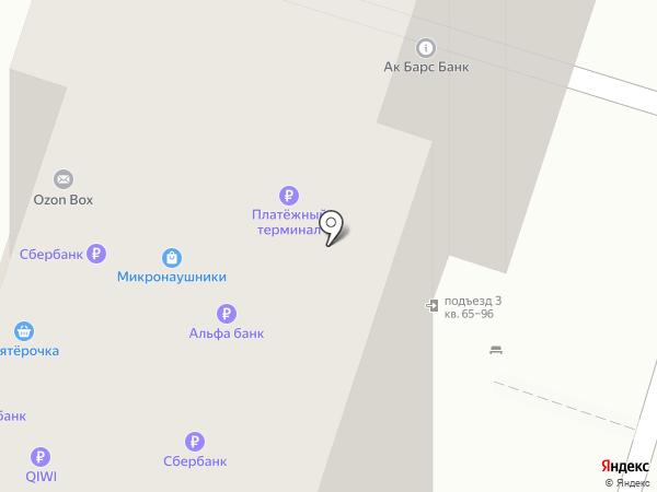 Мистер Клин на карте Казани