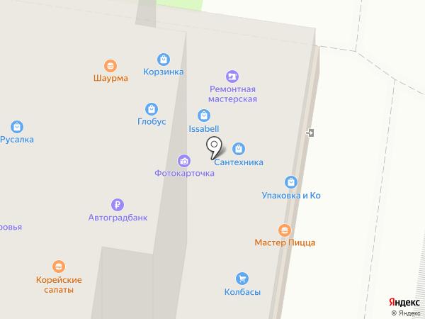 Ювелирная мастерская на карте Казани