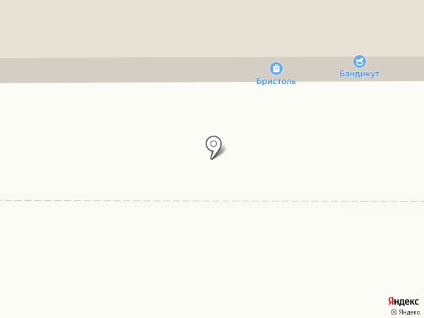 Бристоль на карте Казани