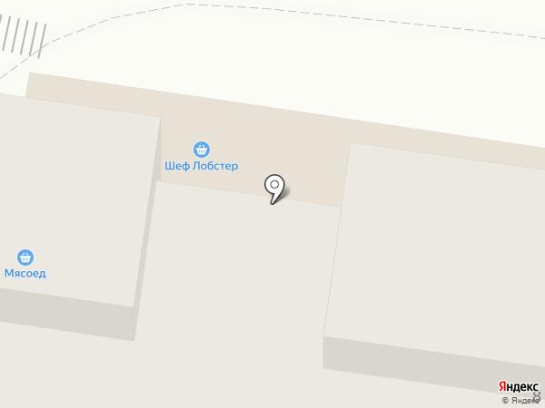 Chef LOBSTER на карте Казани