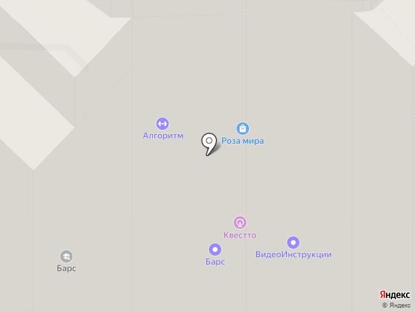 Дикая мята на карте Казани