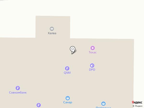 Исида на карте Казани