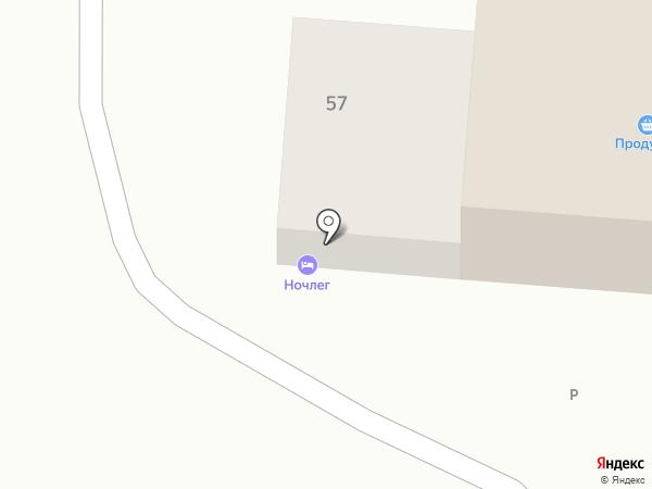 Волжская рыба на карте Переволок