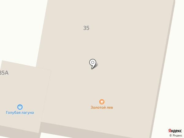 Кафе на карте Переволок