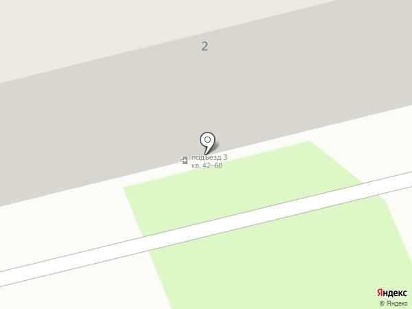 Гранит на карте Казани
