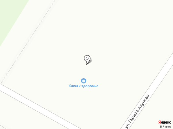 Ключ здоровья на карте Казани