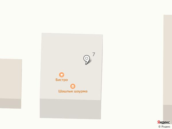 Магазин разливного пива на карте Переволок