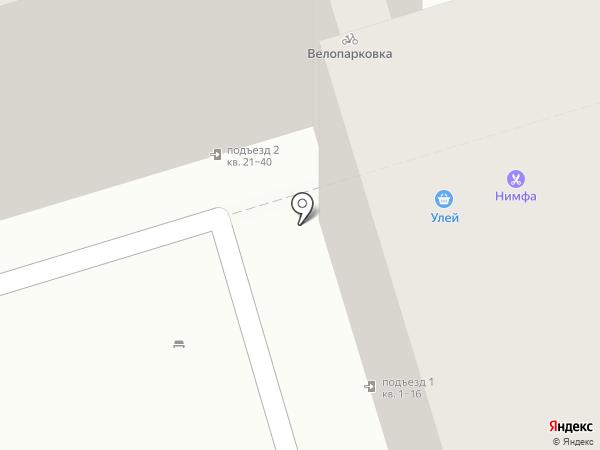 АДС на карте Казани