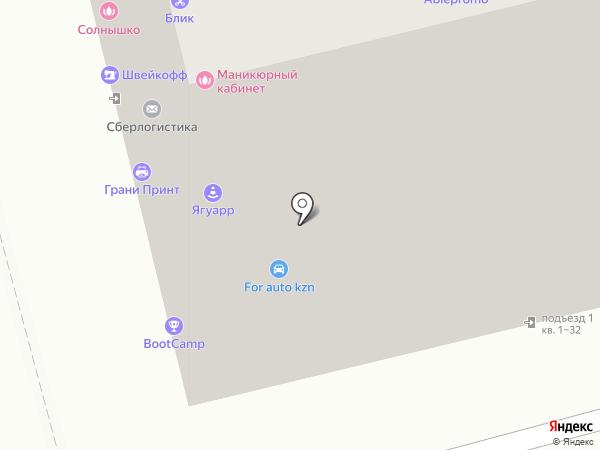 Доброе на карте Казани