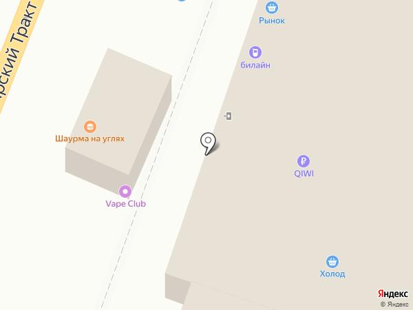 Metro. Казань на карте Казани