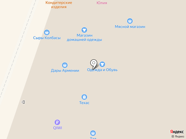 AvtoDetalMag на карте Казани
