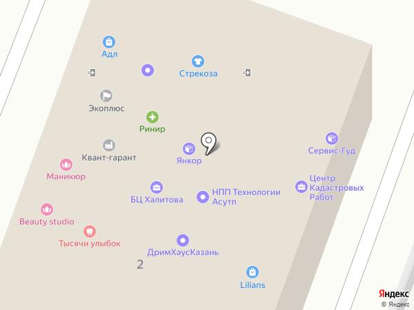 Хотей на карте Казани