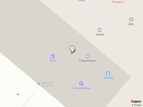 Терминус на карте Казани