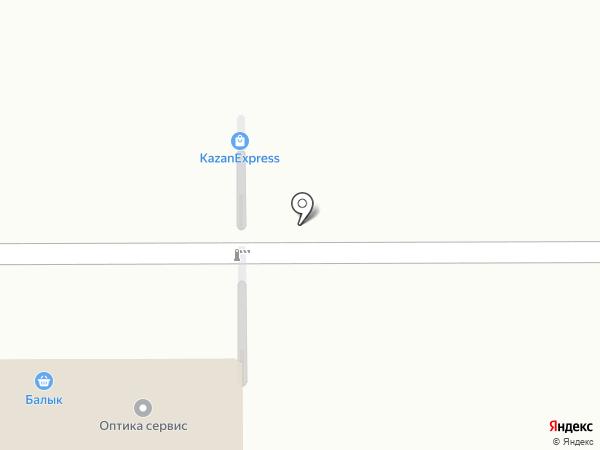 Магазин печатной продукции на карте Казани