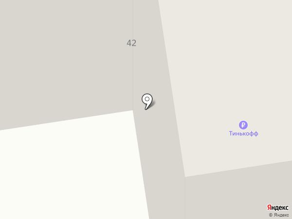 Kinder Wagen на карте Казани