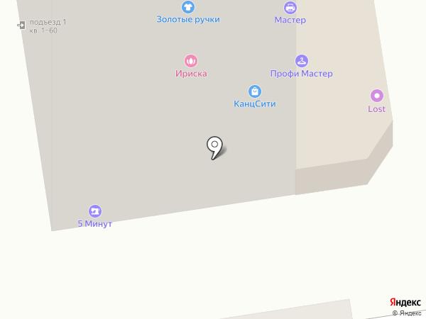 5 Минут на карте Казани