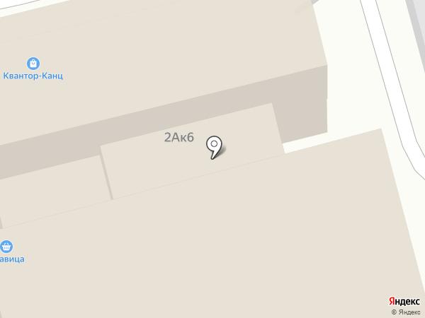 Магазин хозяйственных товаров на карте Казани