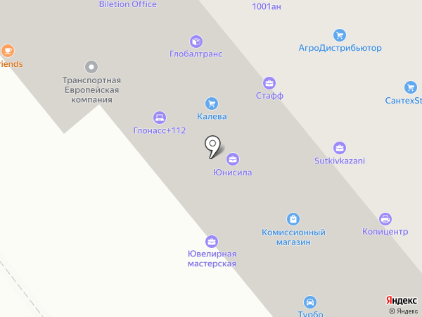 АВТОГРАФИКА на карте Казани