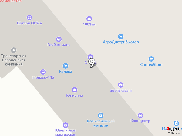 МегаГруз-М на карте Казани
