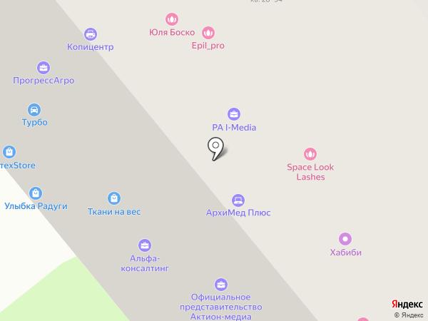 СпецМебельТорг на карте Казани