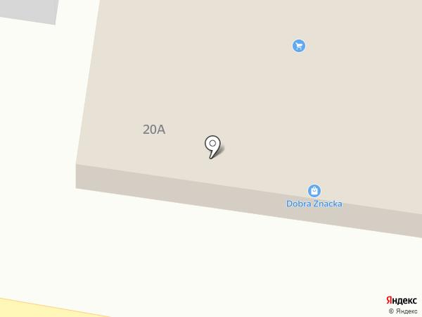 Dobra Znacka на карте Подстепок