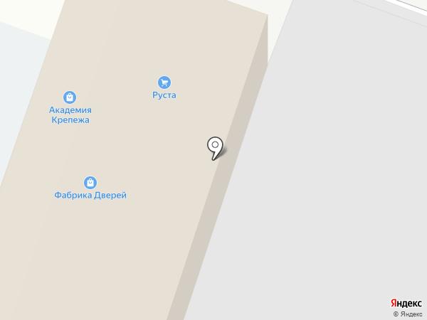 Гепард на карте Казани