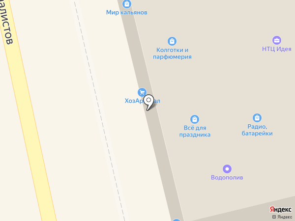 Эксклюзив Хит на карте Казани