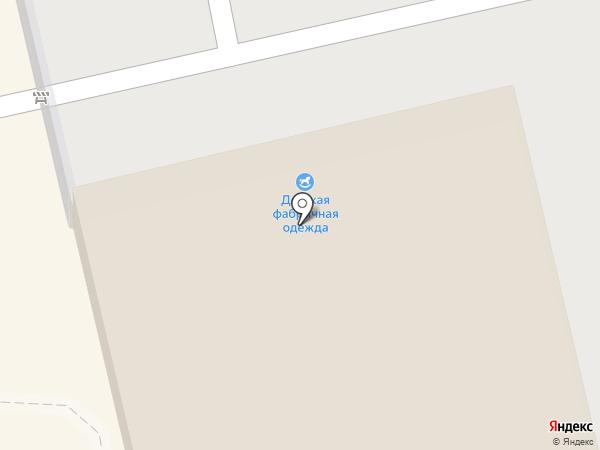 Вьетнамский на карте Казани