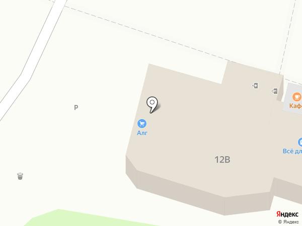Freand House на карте Казани