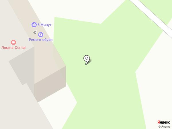 Магазин одежды на карте Казани