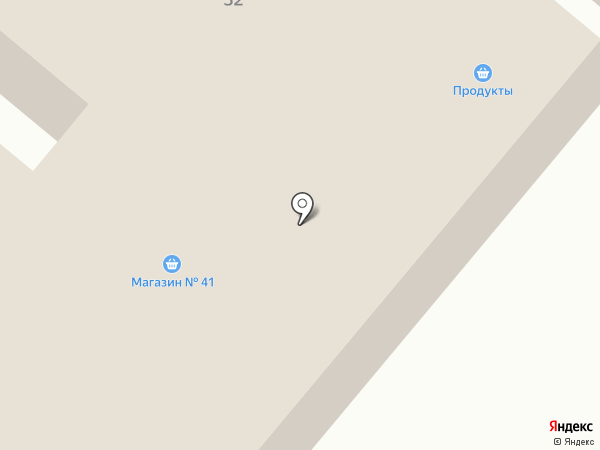 Магазин №41 на карте Юбилейного