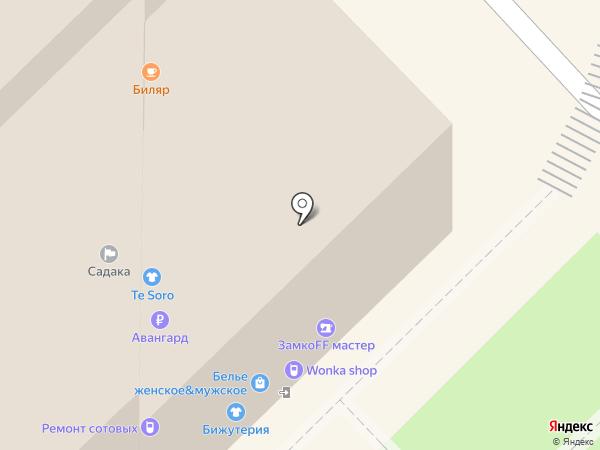 OptMix на карте Казани