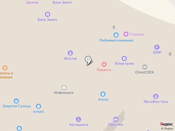 Пикассо на карте Казани