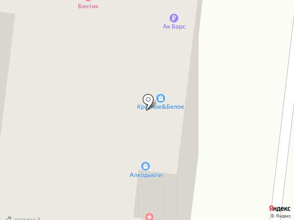 Пятерочка на карте Усадов