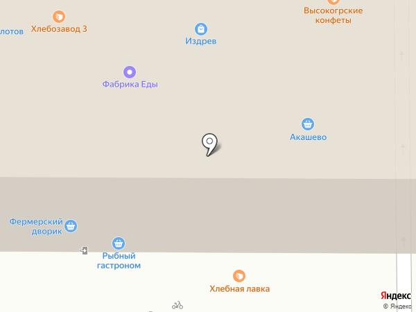 Магазин продуктов из Казахстана на карте Казани