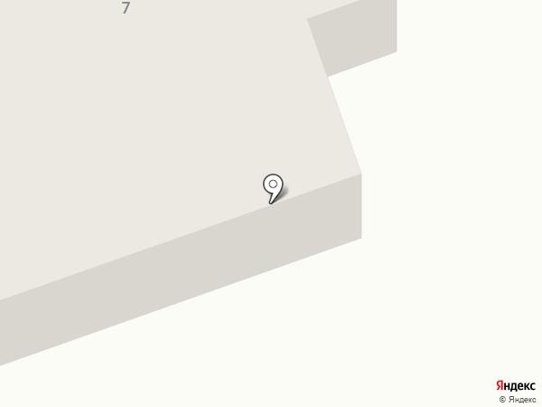 Купеческая Усадьба на карте Усадов
