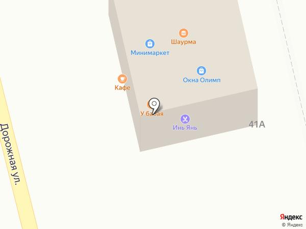 Qiwi на карте Усадов